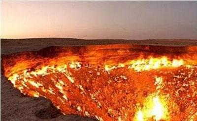 地狱之门在哪个国家,久是燃烧了43年的77 / 作者:伤我心太深 / 帖子ID:54306
