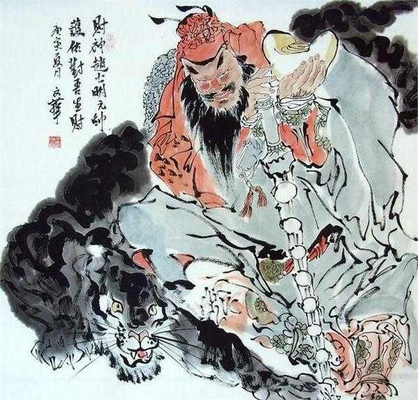 财神爷是谁?中国民间传说中的九大财神18 / 作者:UFO来啦 / 帖子ID:65837
