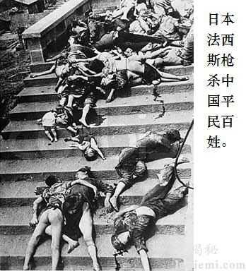 日军南京暴行!奸杀的妇女连尸体也不放过28 / 作者:UFO来啦 / 帖子ID:64103