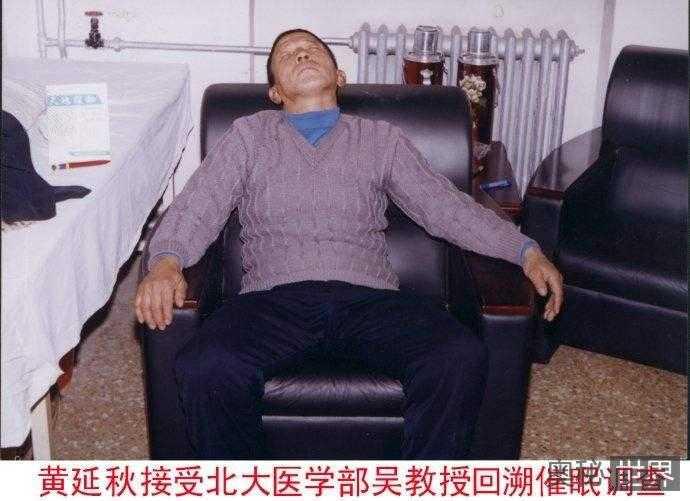 黄延秋事件:中国真实的超人腾空飞越事件56 / 作者:UFO来啦 / 帖子ID:66251