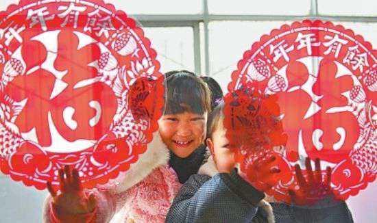 春节习俗有哪些?中国过年习俗大盘点80 / 作者:UFO来啦 / 帖子ID:64149