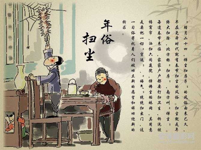 春节习俗有哪些?中国过年习俗大盘点15 / 作者:UFO来啦 / 帖子ID:64149