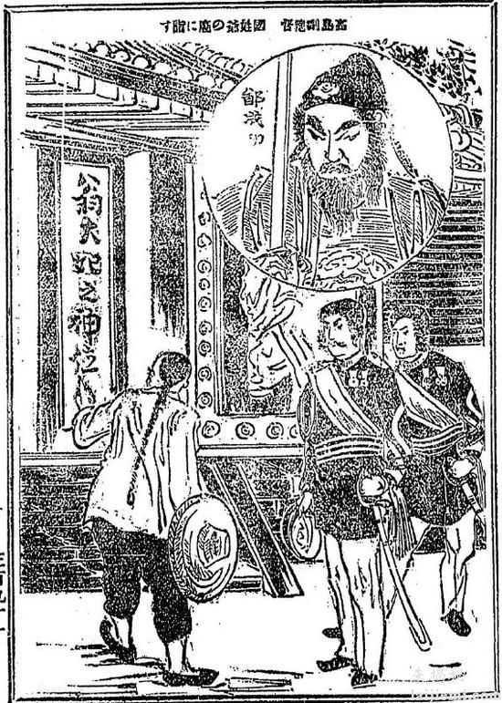 """日本人为什么宣扬郑成功的""""抗清""""事迹44 / 作者:UFO来啦 / 帖子ID:64108"""