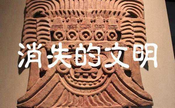 米诺斯文明之谜96 / 作者:UFO来啦 / 帖子ID:65436